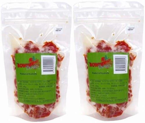 セミドライトマト ホール 500g 2袋セット